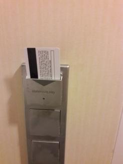 keycard_light